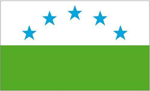 Fahne / Flagge Russland - Sibirien 90 x 150 cm