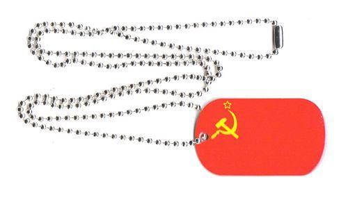 Dog Tag Fahne UDSSR