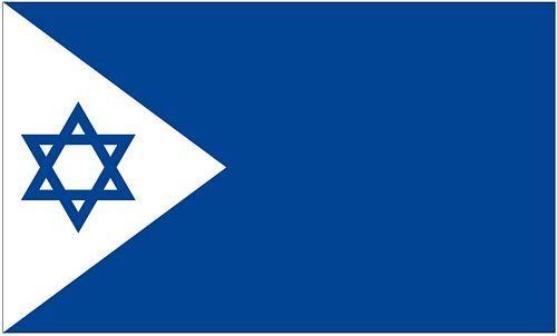 Fahne / Flagge Israel Seekriegsflagge 90 x 150 cm