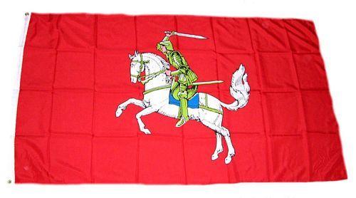 Fahne / Flagge Ritter Pferd 90 x 150 cm
