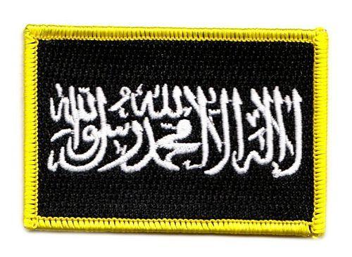 Fahnen Aufnäher Kalifat Schahada