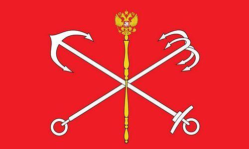 Fahne / Flagge Russland - St. Petersburg 90 x 150 cm