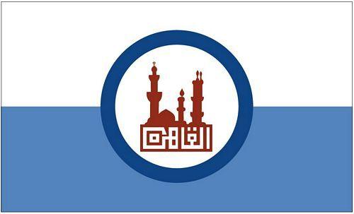 Fahne / Flagge Ägypten - Kairo 90 x 150 cm