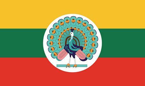 Fahne / Flagge Birma alt 90 x 150 cm