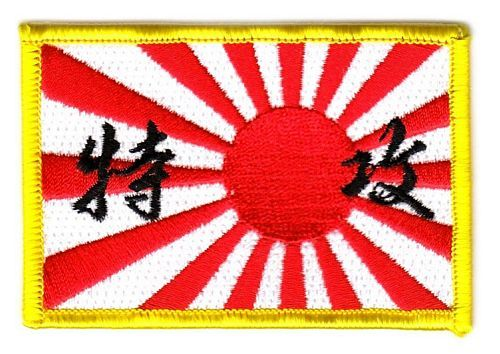 Fahnen Aufnäher Japan Kamikaze