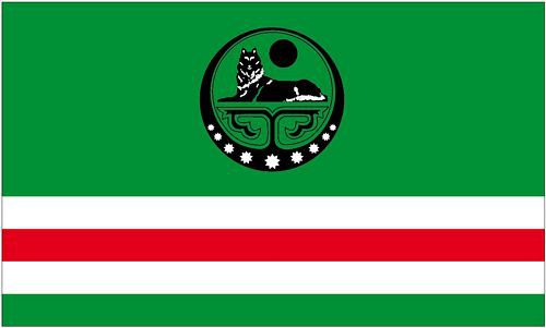 Fahne Flagge Ostturkistan 90 x 150 cm
