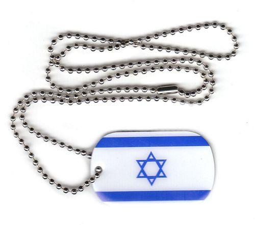 Dog Tag Fahne Israel
