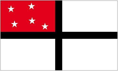 Fahne / Flagge Deutsch Ostafrikanische Gesellschaft 90 x 150 cm