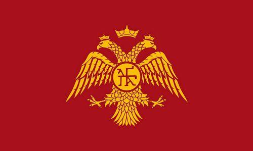 Fahne / Flagge Byzantinisches Reich 90 x 150 cm