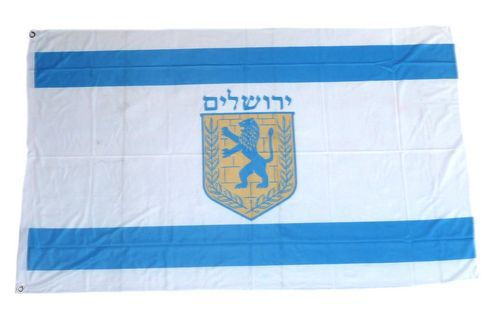 Flagge / Fahne Israel - Jerusalem Hissflagge 90 x 150 cm