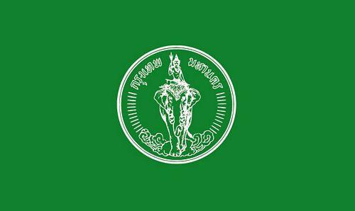 Flagge / Fahne Thailand - Bangkok Hissflagge 90 x 150 cm