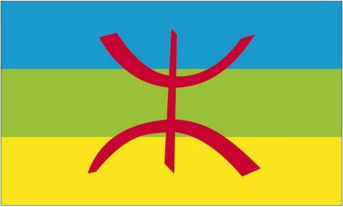 Fahne / Flagge Berber 90 x 150 cm
