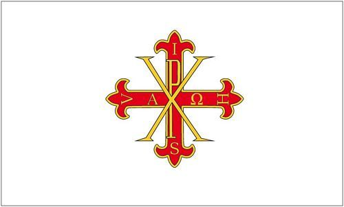 Fahne / Flagge Konstantinorden 90 x 150 cm