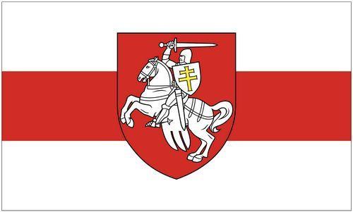 Fahne / Flagge Weißrussland alt Wappen 90 x 150 cm