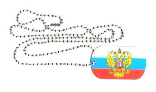 Dog Tag Fahne Russland Adler